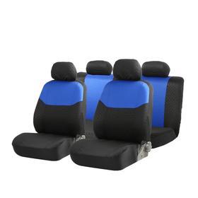 Авточехлы TORSO Premium универсальные, 9 предметов, чёрно-синий AV-27 Ош