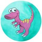 Мяч детский «Динозаврики», d=25 см, 60 г, цвет зелёный, рисунок МИКС