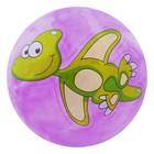 Мяч детский «Динозаврики», d=25 см, 60 г, цвет фиолетовый
