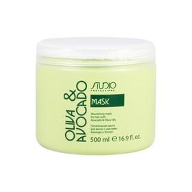 Питательная маска для волос с маслами Авокадо и Оливы, 500 мл