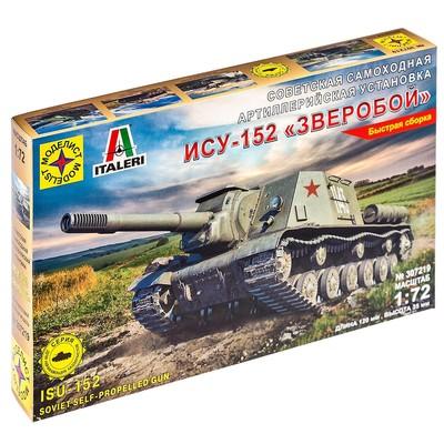 Сборная модель «Советская самоходная артиллерийская установка САУ ИСУ-152», масштаб 1:72 - Фото 1