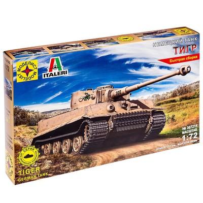 Сборная модель «Танк немецкий Тигр» (1:72) - Фото 1
