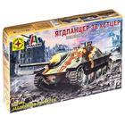 Сборная модель «Немецкий истребитель танков САУ Ягдпанцер 38 Хетцер», масштаб 1:72