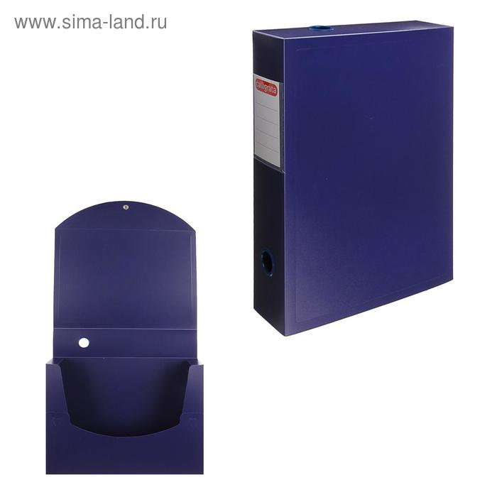 Короб архивный А4 на кнопке разборный, 70 мм пластик, 800 мкм Calligrata, синий