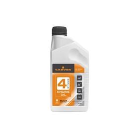 Масло Carver 4 Stroke Engine oil SG/CF4, для 4Т двигателей, минеральное, 0.946 л
