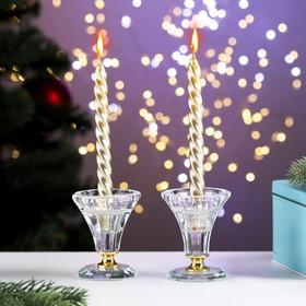 Набор свечей витых, 1.5х15 см, 2 штуки, золотой металлик