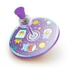 Развивающая игрушка, Юла «Космос»