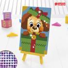 Алмазная мозаика на подставке «Собачка» для детей, размер 10х15 см