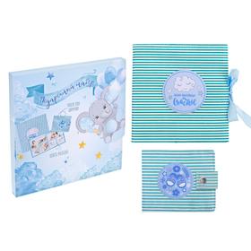 Книга малыша и чехол для бирочки из роддома 'Наше маленькое счастье' Ош