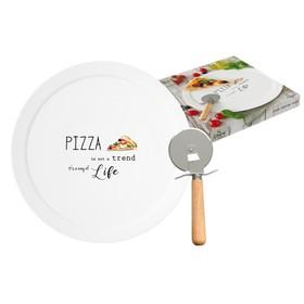 Набор для пиццы Kitchen Elements, блюдо 36 см и нож для пиццы, в подарочной упаковке