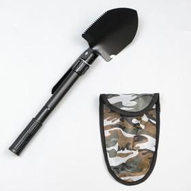 Лопата складная с рукоятью, в чехле, цвет черный Ош