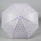 Зонт детский «Шарики», фиолетовый