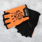 Набор для тренировок «True»: шейкер 600 мл, перчатки 11 × 15 см - Фото 4