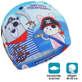 Шапочка для плавания «Пираты», детская Ош