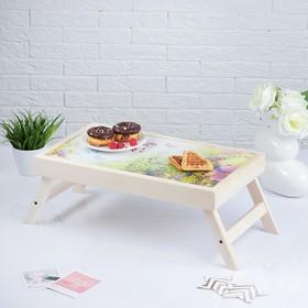 Столик для завтрака складной 'Любимой бабушке', 48×28см Ош