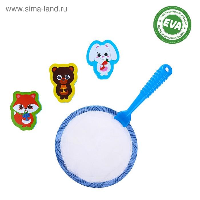 Игрушки для купания «Лесные зверята»: наклейки из EVA, 3 шт. + сачок