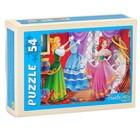 Пазл «Страна принцесс», 54 элемента, МИКС