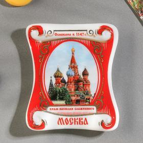 Магнит-свиток «Москва» (Храм Василия Блаженного), 5 х 6 см