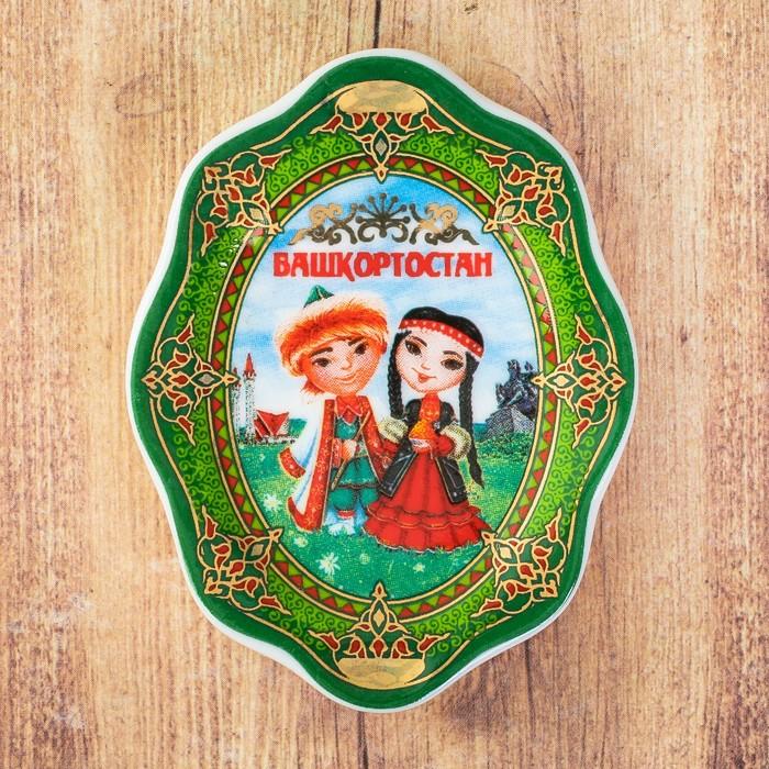 Магнит-поднос Башкортостан
