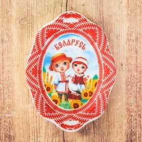 Магнит-поднос «Беларусь» Ош