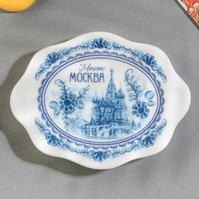 Магнит-поднос «Москва» (Храм Василия Блаженного), 7 х 5.5 см