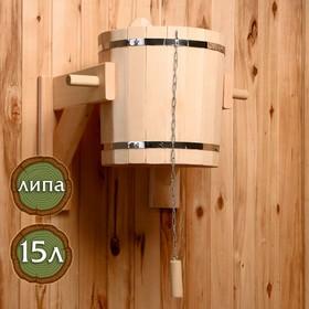 Обливное устройство из липы, 15л, нержавеющая вставка Ош