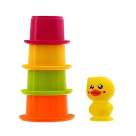 Игрушки для купания «Утёнок со стаканчиками», 4 предмета