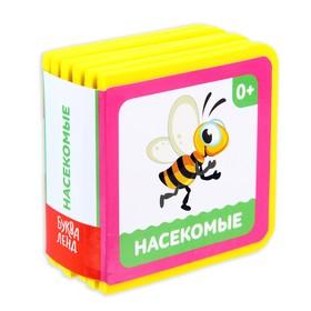 Книжка-кубик EVA «Насекомые», 6,5 х 6,5 см, 12 стр. Ош