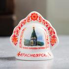 Колокольчик в виде кокошника «Красноярск. Часовня Параскевы Пятницы»