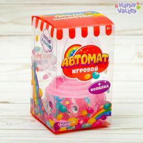 Автомат для конфет «Самой сладкой» Ош