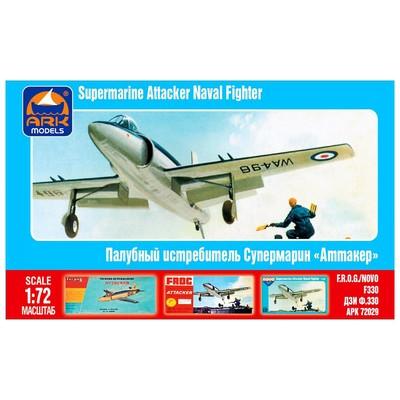 Сборная модель «Палубный истребитель Аттакер» - Фото 1