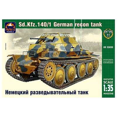 Сборная модель «Немецкий разведывательный танк - Фото 1