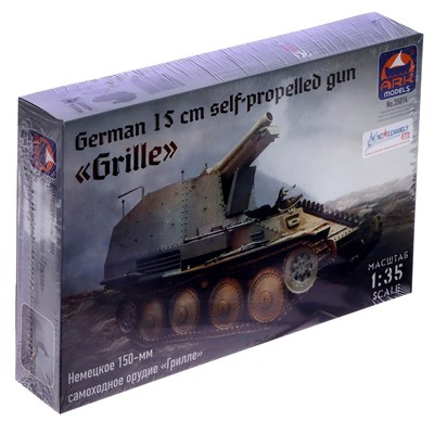 Сборная модель «Немецкое 150-мм самоходное орудие Грилле» - Фото 1
