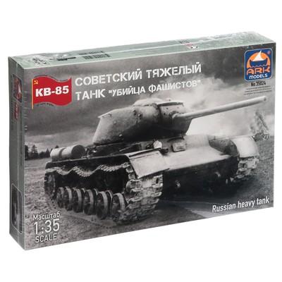 Сборная модель «Советский тяжелый танк КВ-85» - Фото 1