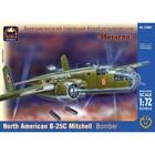 Сборная модель «Средний бомбардировщик Митчелл»