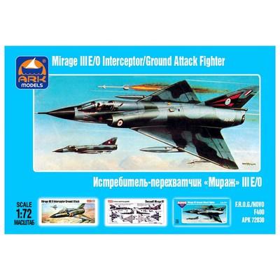 Сборная модель «Истребитель-перехватчик Мираж III» - Фото 1
