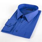 Сорочка классическая мужская, цвет синий, р-р 64-66, об.шеи 49, рост 176-182