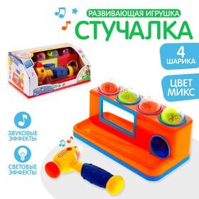 Развивающая игрушка «Стучалка», звуковые эффекты, работает от батареек, МИКС Ош