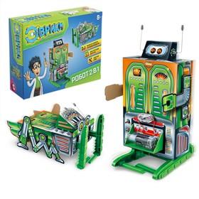 Электронный конструктор «Робот», 2 в 1, работает от батареек Ош