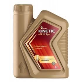 Масло гидравлическое  Rosneft Kinetic ATF Dextron III,  1 л п/синт Ош