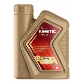 Трансмиссионное масло  Rosneft Kinetic Hypoid 75W-90 GL-5, 1 л п/синт