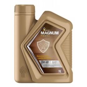 Масло моторное Rosneft Magnum Maxtec 5W-40, 1 л п/синт