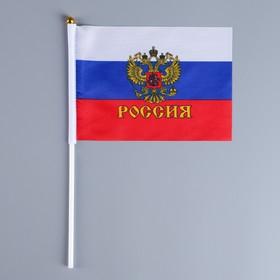 Флаг России с гербом 14х21 см,  шток 30 см, полиэстер Ош