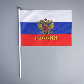 Флаг России с гербом 20х30 см, шток 40 см, полиэстер Ош