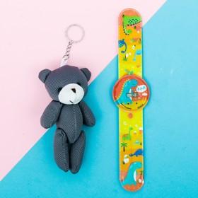 Набор «Динозавры», часы наручные, игрушка 20,8 х 25 см Ош