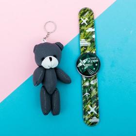 Набор «Герой», часы наручные, игрушка 20,8 х 25 см Ош