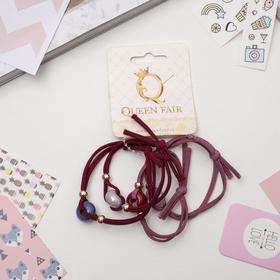 Резинка для волос 'Валерия' (цена за штуку) бусина середина, сиреневый и бордовый Ош
