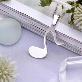 Кулон ассорти 'Стальной' нота, цвет серебро, 45 см Ош