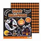 Бумага для скрапбукинга Happy Halloween, 20 ? 21.5 см, 180 г/м
