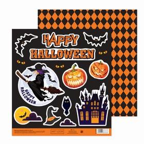 Бумага для скрапбукинга Happy Halloween, 20 × 21.5 см, 180 г/м